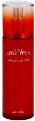 Missha Time Revolution поживне молочко для обличчя