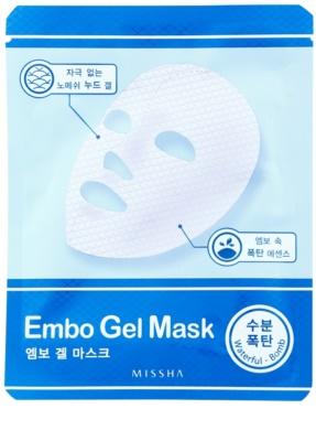 Missha Waterful Bomb visoko vlažilna gelasta maska