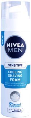 Nivea Men Sensitive spuma pentru barbierit cu efect racoritor