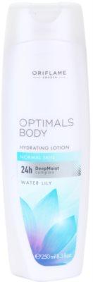 Oriflame Optimals Body зволожуюче молочко Для нормальної шкіри