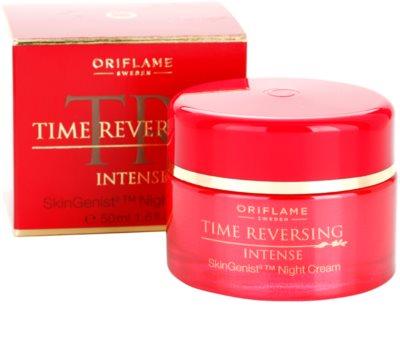 Oriflame Time Reversing Intense glättende Nachtcreme zur Festigung der Haut 2