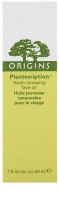 Origins Plantscription™ verjüngendes Öl für das Gesicht 2