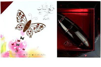 Rasasi Daala Al Banat Amani Eau de Parfum für Damen  Lidschatten + Liquid Eye Eyeliner + Lipgloss 1