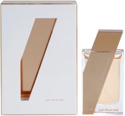 Rasasi Attar Al Boruzz Jazeebiyat Musk Tabriz parfémovaná voda unisex