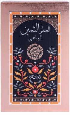 Rasasi Al Attar Al Thameen Al Bahy Eau de Parfum unissexo 4