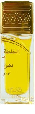 Rasasi Khaltat Al Khasa Ma Dhan Al Oudh parfémovaná voda unisex 2
