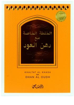 Rasasi Khaltat Al Khasa Ma Dhan Al Oudh Eau de Parfum unissexo 4