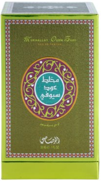 Rasasi Mukhallat Oudh Siufi Eau de Parfum unisex 1