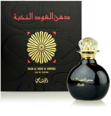 Rasasi Dhan Al Oudh Al Nokhba parfémovaná voda unisex
