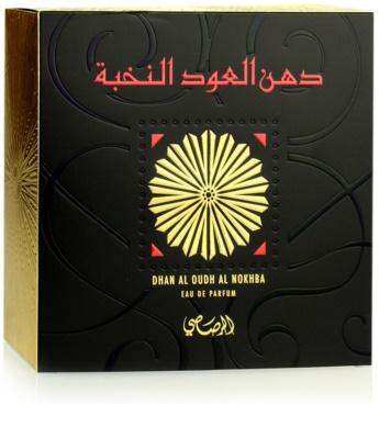 Rasasi Dhan Al Oudh Al Nokhba Eau de Parfum unisex 5