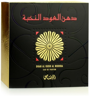 Rasasi Dhan Al Oudh Al Nokhba parfémovaná voda unisex 5