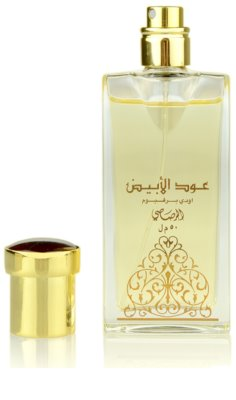Rasasi Oudh Al Abiyad eau de parfum unisex 2