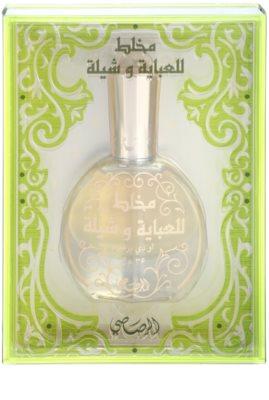 Rasasi Mukhallat Lil Abhaya Wa Shela Eau De Parfum pentru femei 1