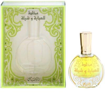 Rasasi Mukhallat Lil Abhaya Wa Shela Eau de Parfum for Women