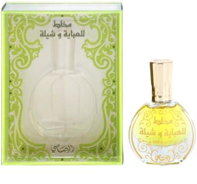 Rasasi Mukhallat Lil Abhaya Wa Shela eau de parfum nőknek
