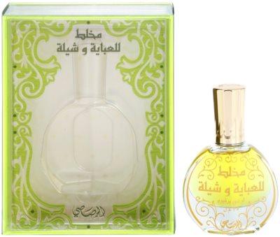 Rasasi Mukhallat Lil Abhaya Wa Shela Eau De Parfum pentru femei