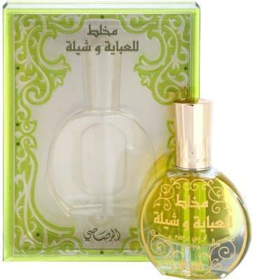 Rasasi Mukhallat Lil Abhaya Wa Shela Eau De Parfum pentru femei 2
