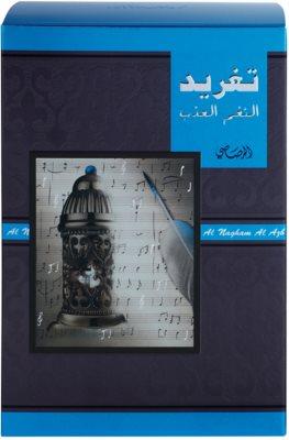 Rasasi Tagreed Al Nagham Eau de Parfum unissexo 1