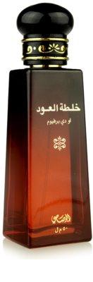 Rasasi Khaltat Al Oudh Eau de Parfum unissexo 3
