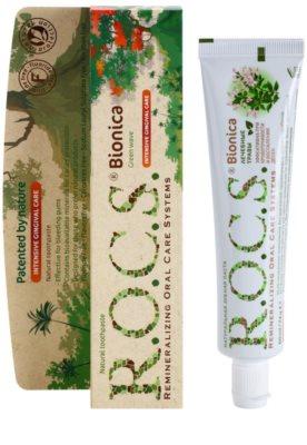 R.O.C.S. Bionica Green Wave naravna zobna pasta za občutljive dlesni 1