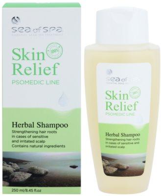 Sea of Spa Skin Relief шампунь-догляд з цілющими мінералами Мертвого моря 1