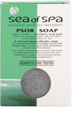 Sea of Spa Skin Relief Feinseife für unreine Haut