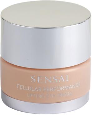 Sensai Cellular Performance Lifting околоочен лифтинг крем