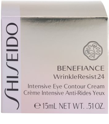 Shiseido Benefiance WrinkleResist24 creme de olhos intensivo antirrugas 4
