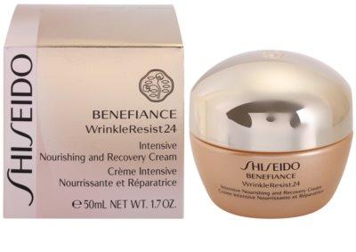 Shiseido Benefiance WrinkleResist24 Creme intensivo nutritivo antirrugas 2