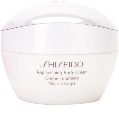 Shiseido Body crema  corporal reafirmante