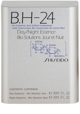 Shiseido B.H-24 дневна и нощна грижа с хиалуронова киселина 2