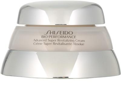 Shiseido Bio-Performance відновлюючий зволожуючий крем