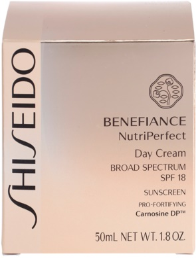 Shiseido Benefiance NutriPerfect омолоджуючий денний крем SPF 15 4