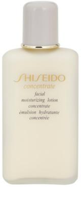 Shiseido Concentrate хидратираща емулсия за лице