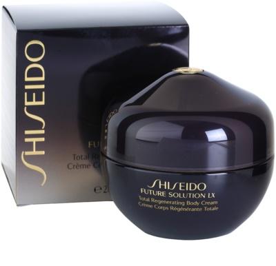 Shiseido Future Solution LX crema  corporal reafirmante para dejar la piel suave y lisa 2