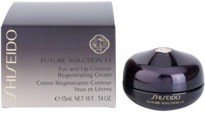 Shiseido Future Solution LX відновлюючий крем з розгладжуючим ефектом для шкіри очей та губ 3