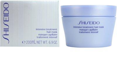 Shiseido Hair mascarilla capilar para cabello maltratado o dañado 2