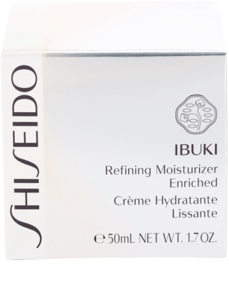 Shiseido Ibuki crema hidratante y calmante para alisar la piel y minimizar los poros 3