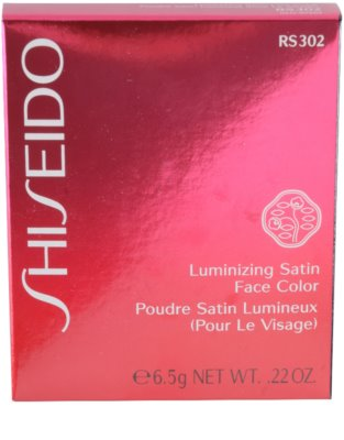 Shiseido Base Luminizing Satin blush iluminador 3