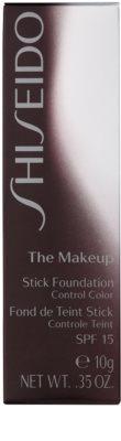 Shiseido Base The Makeup Corector unificator SPF 15 4