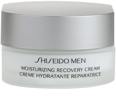 Shiseido Men Hydrate хидратиращ и успокояващ крем след бръснене