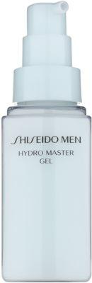 Shiseido Men Hydrate crema-gel hidratante textura ligera  para calmar la piel 1