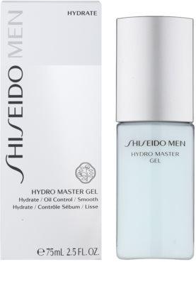 Shiseido Men Hydrate gyengéd és hidratáló géles krém az arcbőr megnyugtatására 2