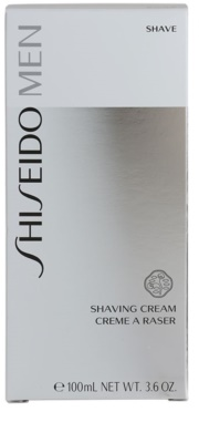 Shiseido Men Shave creme hidratante e apaziguador para barbear 2