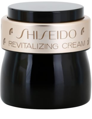 Shiseido Special krem intensywnie nawilżający i rewitalizujący nadający młody wygląd