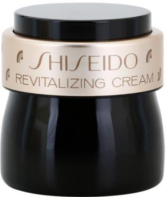Shiseido Special ultra-feuchtigkeitsspendende und revitalisierende Creme für jugendliches Aussehen