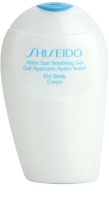 Shiseido Sun After Sun gel racoritor dupa expunerea la soare pentru corp