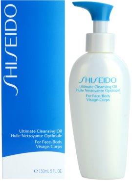 Shiseido Sun After Sun tisztító olaj napozás után 1