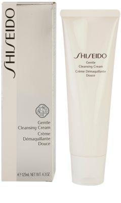 Shiseido The Skincare creme suave de limpeza 1