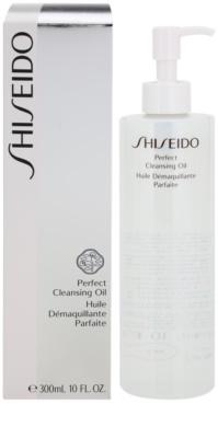 Shiseido The Skincare Óleo de limpeza removedor de maquilhagem 1